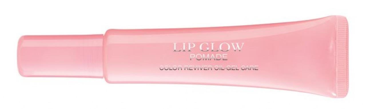 2805-0319-2-dior_addict_lip_glow_pomade_001_universal_pink_packshot_1_thumb_695x207